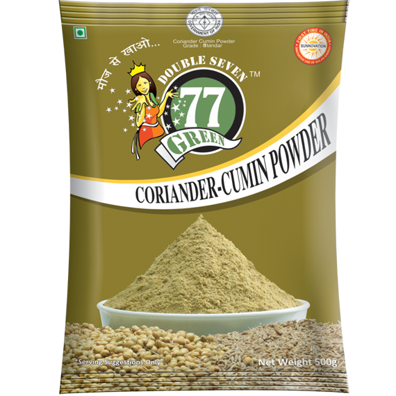 Coriander-Cumin Powder