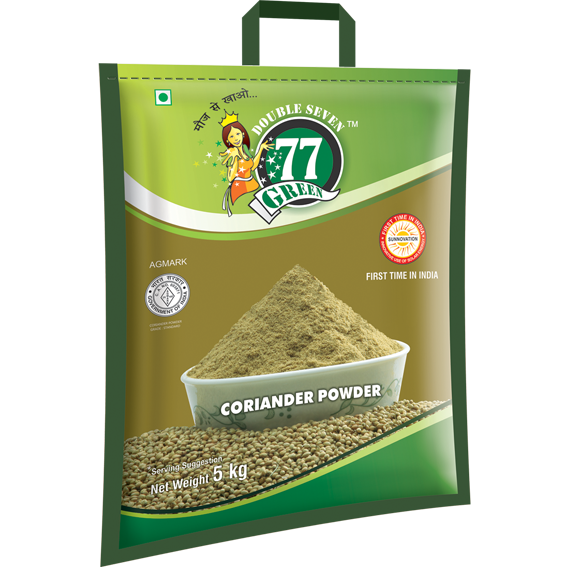 77Green Coriander Powder