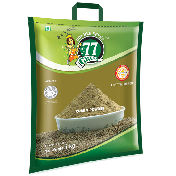 77Green Cumin Powder